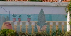 mur avant 1